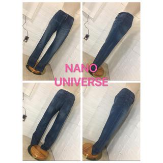 ナノユニバース(nano・universe)のNANO UNIVERSE ジョガーパンツジャージーズSサイズ (デニム/ジーンズ)