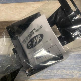 ヤマハ - キジマバッテリーケース/TW200 TW225