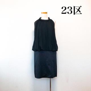 ニジュウサンク(23区)の23区 APPLAUDIR 膝丈 プリーツ ドッキングワンピース ドレス 黒(ミディアムドレス)