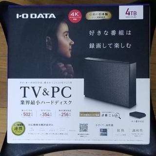 アイ・オー・データ HDCZ-UTL4KC 外付けハードディスク 4.0TB