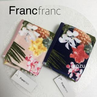 Francfranc - フランフラン  オアジフェイスタオル*2枚