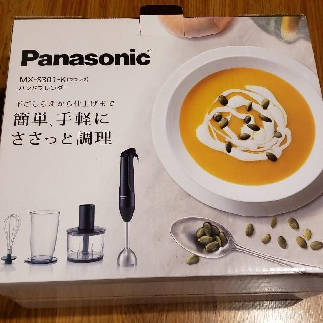 Panasonic(パナソニック)のパナソニックハンドブレンダーMX-S301-K スマホ/家電/カメラの調理家電(調理機器)の商品写真