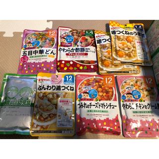 ワコウドウ(和光堂)の離乳食 14食セット(レトルト食品)