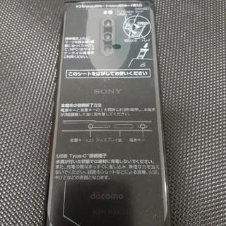 SONY - 【未使用品】ドコモSO-03L Xperia1