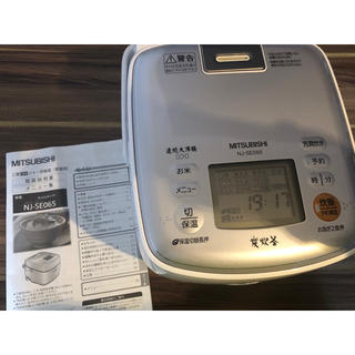 三菱 - 三菱IHジャー炊飯器 3.5合炊き NJ-SE065