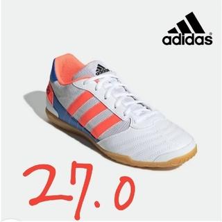 adidas - 2020年モデル アディダス フットサルシューズ 27cm