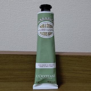 ロクシタン(L'OCCITANE)のAMANDE ハンドクリーム 75ml(ハンドクリーム)