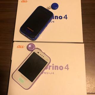 エーユー(au)のmamorino4 2台セット(携帯電話本体)