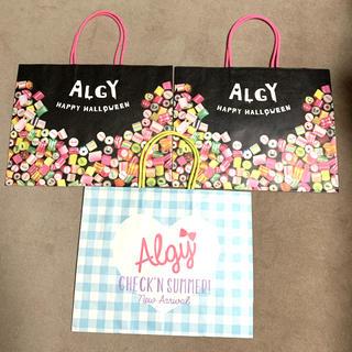 エフオーキッズ(F.O.KIDS)の新品 アルジー  紙袋 3袋(ショップ袋)