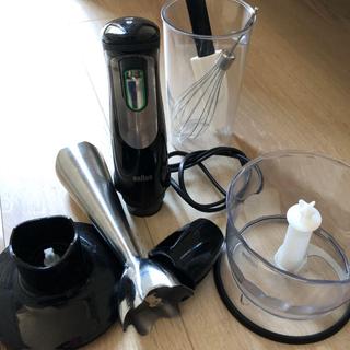 ブラウン(BRAUN)の新品未使用! ブラウン マルチクイック MQ735 ハンディブレンダー(調理機器)