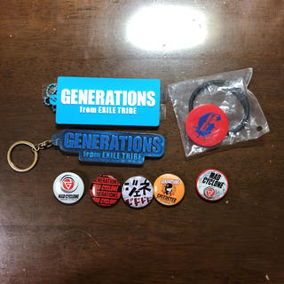 ジェネレーションズ(GENERATIONS)のGENERATIONSグッズセット(国内アーティスト)