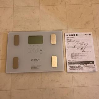 オムロン(OMRON)の美品!オムロン ⭐︎体重計⭐︎BMI⭐︎体脂肪率(体重計)