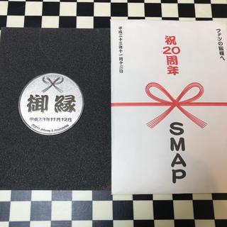 SMAP祝20周年メダル☆