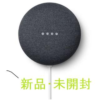 スマートスピーカー Google Nest Mini チャコール 第2世代(スピーカー)