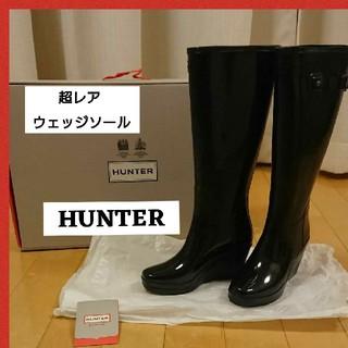 ハンター(HUNTER)の新品 未使用 箱あり⚫HUNTER(ハンター)黒レインブーツ⚫23㎝(レインブーツ/長靴)