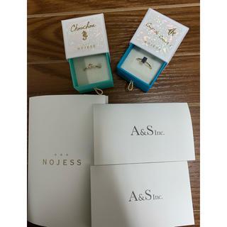 ノジェス(NOJESS)のnojess ピンキーリング5号 10k 2本セット(リング(指輪))