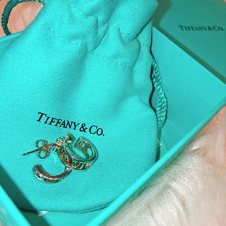Tiffany & Co. - tiffany&co