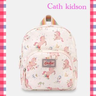 キャスキッドソン(Cath Kidston)の【新品】キャスキッドソン リュック キッズ(リュックサック)