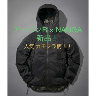 ナンガ(NANGA)の新品》NANGA オーロラダウン ×アーバンR 人気カモ Sサイズ(ダウンジャケット)