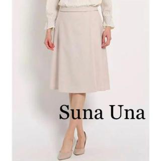 SunaUna - 【SunaUna】洗える!シャンブレーストレッチミディスカート