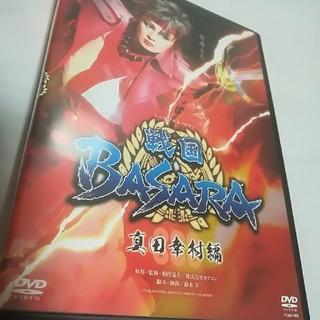 宝塚花組 「戦国BASARA 」DVD