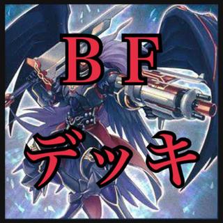 ユウギオウ(遊戯王)の遊戯王 BFデッキ 本格構築 ブラックフェザー シムーン3(Box/デッキ/パック)