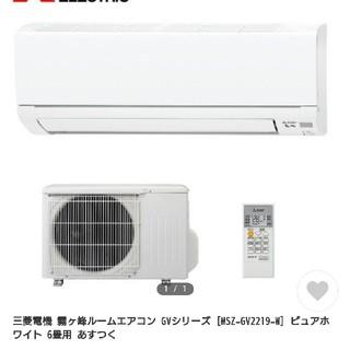三菱 - 新品未使用 三菱ルームエアコン 6畳用