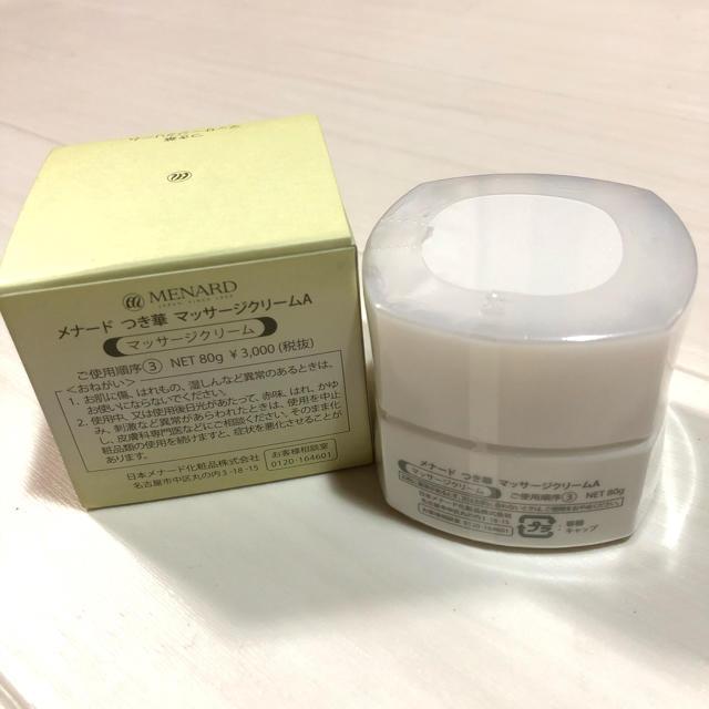 MENARD(メナード)のメナード つき華 マッサージクリーム コスメ/美容のスキンケア/基礎化粧品(その他)の商品写真