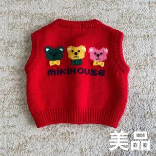 ミキハウス(mikihouse)の美品 オールドミキハウス ベスト 80-90 ヴィンテージ(カーディガン/ボレロ)