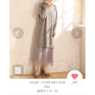 ハニーズ(HONEYS)の新品★ケーブル編みワンピース ウォッシャブル(ひざ丈ワンピース)