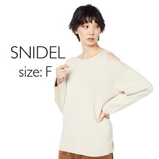 スナイデル(snidel)のSNIDEL スナイデル オールニードルズニットトップス(ニット/セーター)