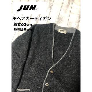ジュンメン(JUNMEN)のビンテージ JUN men モヘアカーディガン 日本製 古着(カーディガン)