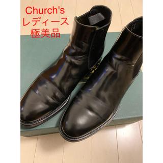チャーチ(Church's)の最終値下げ チャーチ サイドゴアブーツ ブラック サイズ36(ブーツ)