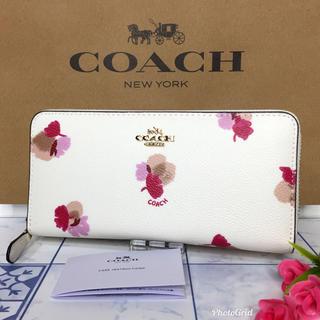 コーチ(COACH)のコーチ 長財布 花柄 ホワイト 【新品】(財布)