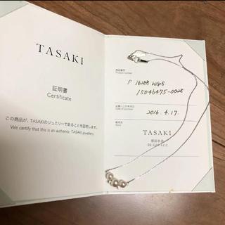 タサキ(TASAKI)のTASAKI パールダイヤネックレス(ネックレス)
