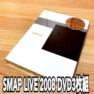スマップ(SMAP)のSMAP/SMAP 2008 super.modern.artistic.pe…(ミュージック)