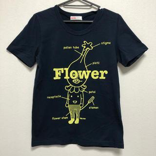 ネネット(Ne-net)のネネット Tシャツ 半袖 [USED](Tシャツ(半袖/袖なし))