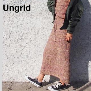 アングリッド(Ungrid)のUngrid ミックスカラーヤーン ニットスカート アングリッド(ロングスカート)