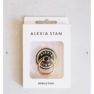 アリシアスタン(ALEXIA STAM)のALEXIA STAM スマホリング  未使用(モバイルケース/カバー)
