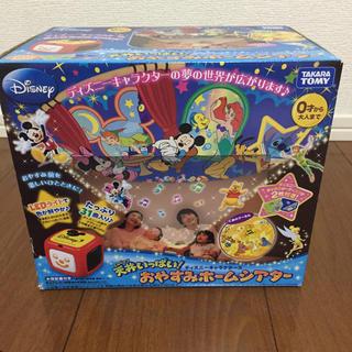 タカラトミー(Takara Tomy)の天井いっぱい おやすみホームシアター ディズニーキャラクターズ(オルゴールメリー/モービル)
