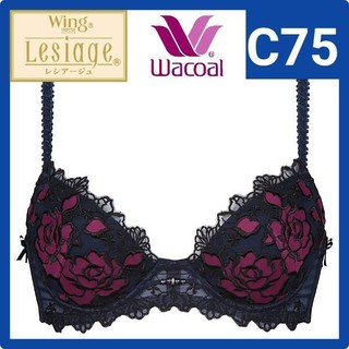 Wacoal - Wacoal LESIAGE レシアージュ C75 ブラジャー