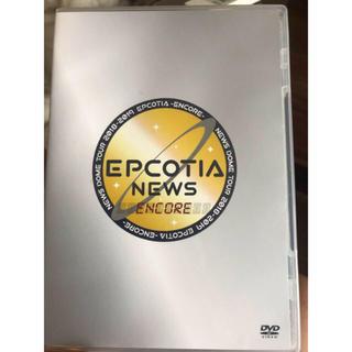 NEWS - NEWS DOME TOUR EPCOTIA-ENCORE- DVD