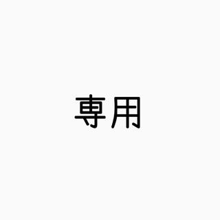 Dickies - 【新品・送料無料】32×30 ベージュ ディッキーズ 874 ワークパンツ チノ