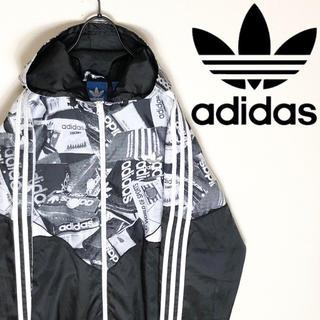 adidas - adidas アディダス ナイロン ジャケット パーカー 特大 レア
