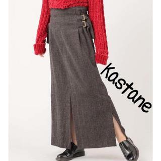 Kastane - Kastane ハイウエストベルトスカート