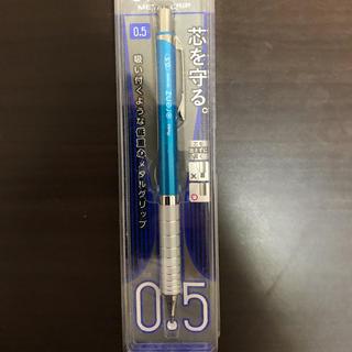 ペンテル(ぺんてる)のオレンズ シャーペン 0.5 クルトガ ブルー(ペン/マーカー)