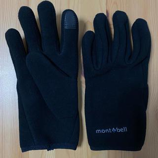 モンベル(mont bell)のMontbell クリマバリア グローブ (防風, 裏起毛)(手袋)