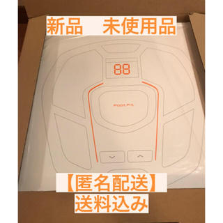 シックスパッド(SIXPAD)のシックスパッド フットフィット MTG SIXPAD FootFit 新品未使用(トレーニング用品)