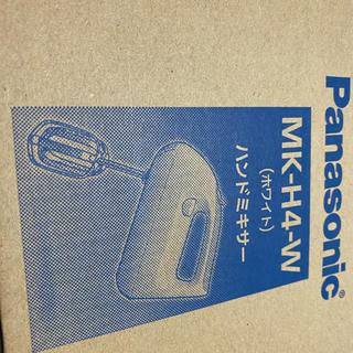 パナソニック(Panasonic)のパナソニック ハンドミキサー 速度3段切り替え機能搭載 ホワイト MK-H4-W(調理道具/製菓道具)