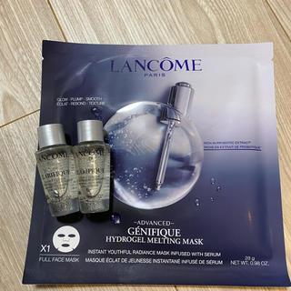 LANCOME - ランコム クラリフィックローション ジェニフィックマスク